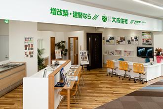 (株)大成住宅 リフォーム事業部イメージ画像