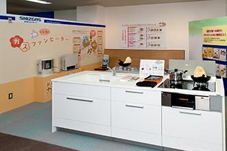 静岡ガス株式会社(静岡ガスグループ)イメージ画像