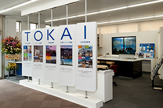 株式会社 TOKAIイメージ画像