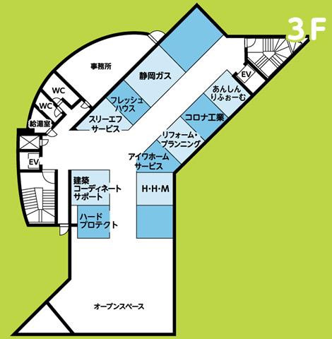 フロアマップ3F