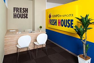 SOMPOホールディングス 株式会社フレッシュハウス 静岡営業所イメージ画像