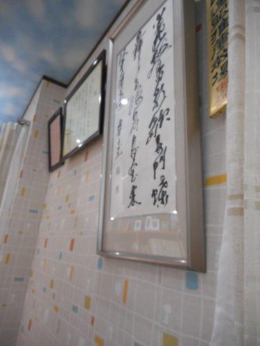 廊下にはお習字など色々な作品が飾れます!